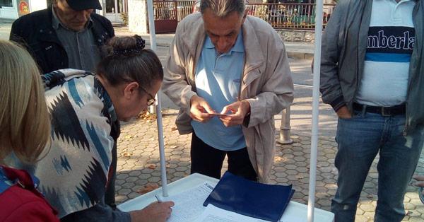 HKS pokrenuo peticiju protiv migrantske kuće u Gajnicama